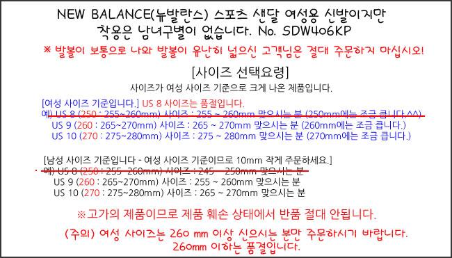 newbalance_406_1_650.jpg