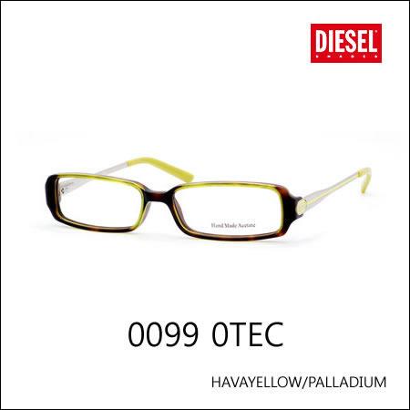 diesel_0099_0tec_1.jpg